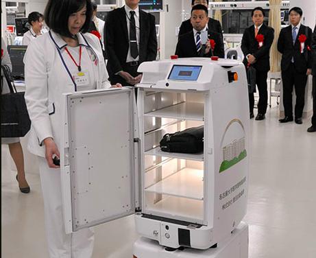 Nagoya University Hospital Robots